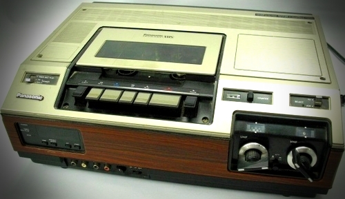 FirstVCR500